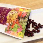 【完レポ】はるな愛が酵素で-10キロダイエット?「酵水素328選」の口コミや効果は?
