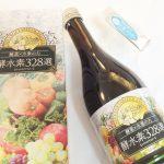 【完レポ】酵水素328選ドリンクが口コミで注目!効果的な飲み方や最安値は?