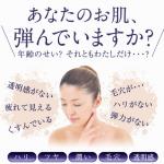 セルビック化粧品(FGF・EGF)が口コミ殺到!美肌効果の成分やお試し体験など