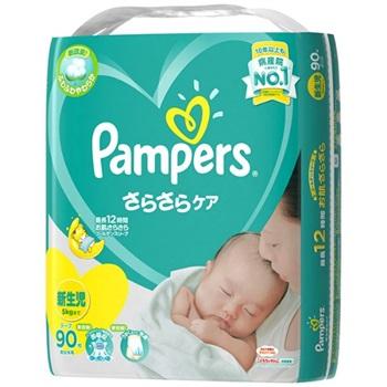 パンパース・さらさらケア(新生児)