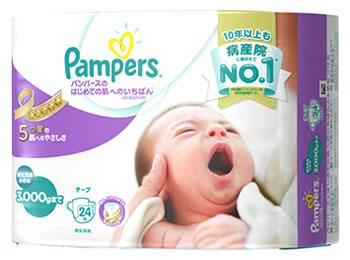 パンパース・はじめての肌へのいちばん(新生児用小さめ)