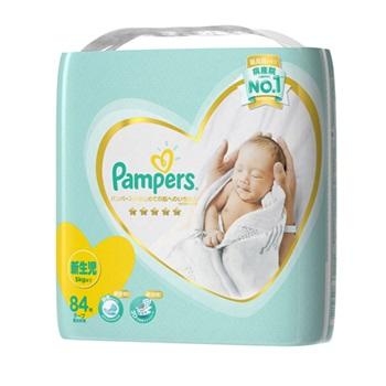 パンパース・はじめての肌へのいちばん(新生児)