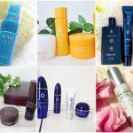 【美容家監修】ライスパワーエキスとは?種類や効果、化粧品の選び方